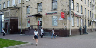 Вывеска Unicredit Bank